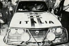 1_1973-Bandana