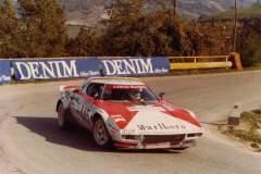 1979-Giro-dItalia-Carello-Mehioas-De-Cesaris-1